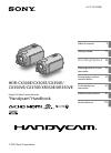 Sony Handycam 4-171-501-12(1)