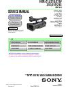Sony HVR-Z1J
