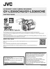 JVC GY-LS300CHU Instructions manual