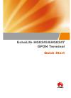 Huawei EchoLife HG8245