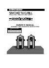 Brinkmann SMOKE'N GRILL