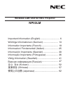 NEC NP03LM Important Information Manual 70 pages
