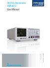 Hameg HMC8012 Operation & User's Manual 19 pages