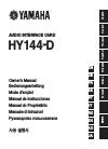 Yamaha HY144-D