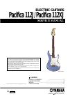 Yamaha Pacifica 112J