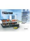 TriStar RA-2992