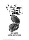 Tristar Products Hulk Hogan PZ-3012