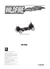 VBC Racing WildFire