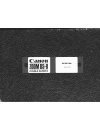 Canon DS-8