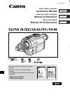 Canon Elura 60