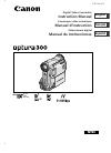 Canon Optura 300