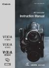 Canon VIXIA HF M301