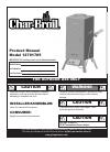 Char-Broil 12701705